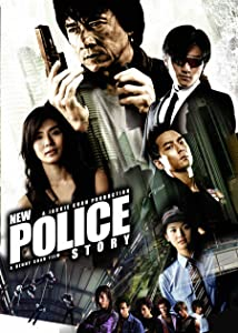 New Police Story download torrent