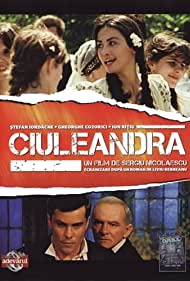 Ciuleandra (1985)