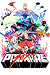 Film News Roundup: GKids, Fathom Events Teaming on Animated 'Promare' Release