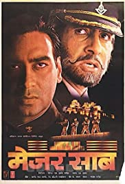 Major Saab Poster