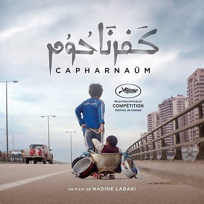 Nadine Labaki and Khaled Mouzanar in Capharnaüm (2018)