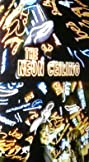 The Neon Ceiling (1971) Poster
