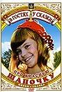 Pro Krasnuyu Shapochku