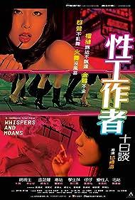 Sing kung chok tse sup yut tam (2007)