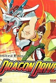 Doragon Doraibu Poster