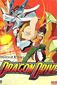 Primary photo for Dragon Drive