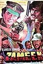 Zameen (1987) Poster