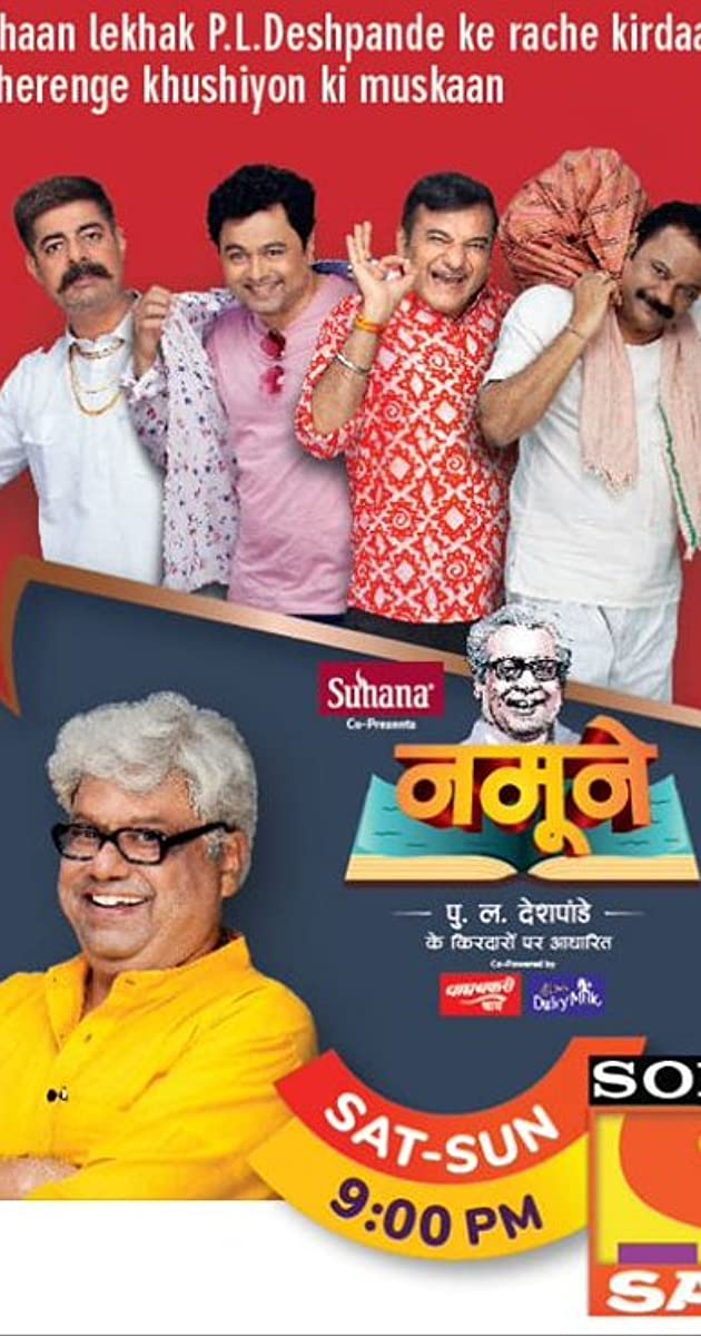 Download Namune or watch streaming online complete episodes of  Season1 in HD 720p 1080p using torrent