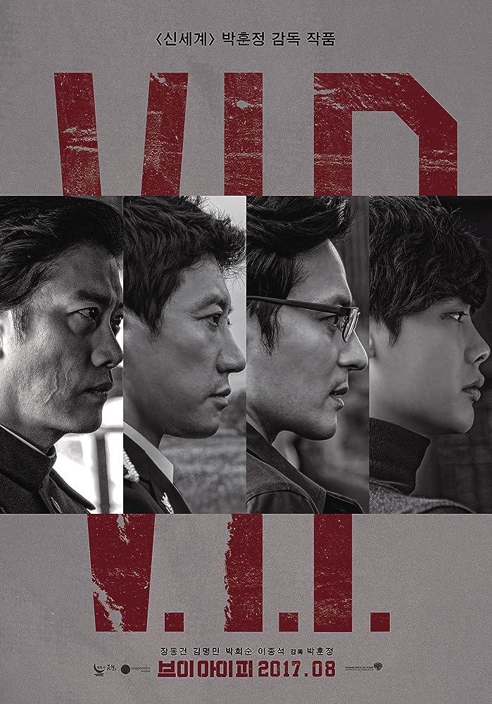 Dong-Gun Jang, Myung-Min Kim, Hee-soon Park, and Jong-Suk Lee in V.I.P. (2017)