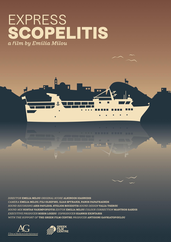 Express Scopelitis (2020) - IMDb