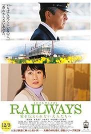 Crossroads (2011) Railways: Ai o tsutaerare nai otona-tachi e 720p