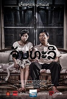 Chanthaly (2012)