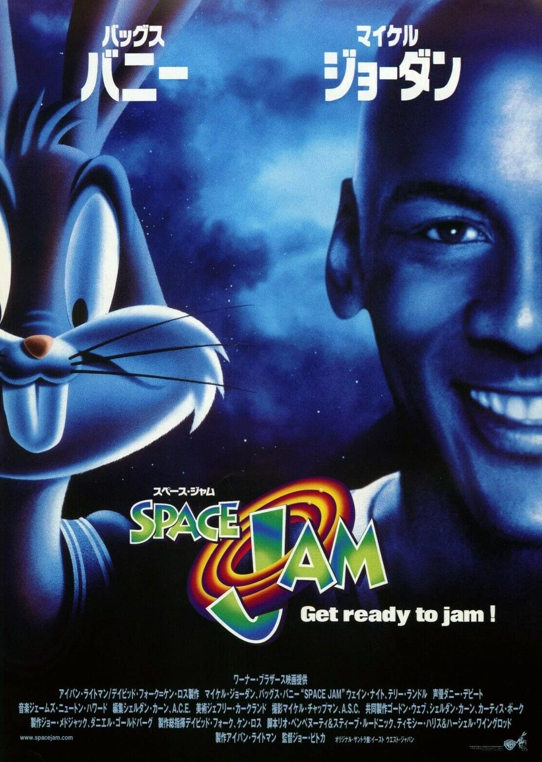 Space Jam (1996) Hindi Dubbed