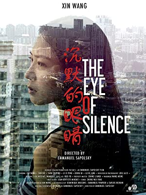 Where to stream The Eye of Silence