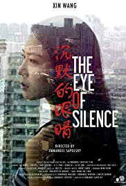 The Eye of Silence Poster