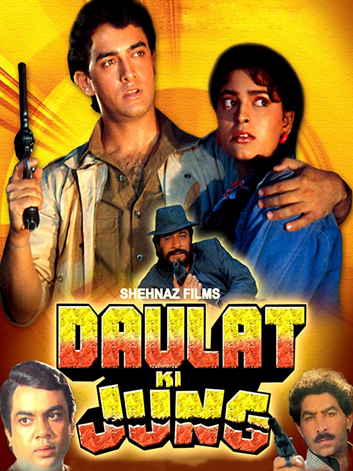 Daulat Ki Jung (1992)
