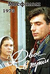Dvoe v puti (1973)
