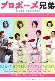 Puropôzu kyoudai: Umare junbetsu otoko ga kekkon suru houhou Poster