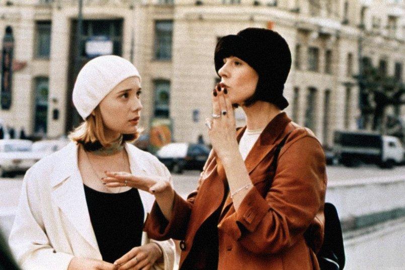 Strana glukhikh (1998)