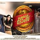 Biju Menon, Mia George, and Srindaa in Sherlock Toms (2017)
