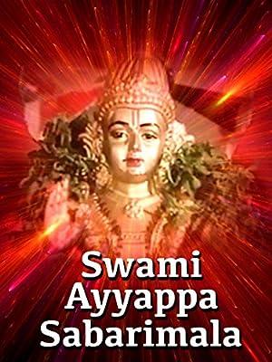 Swami Ayappa Shabarimalai movie, song and  lyrics
