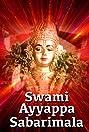 Swami Ayappa Shabarimalai (1993) Poster