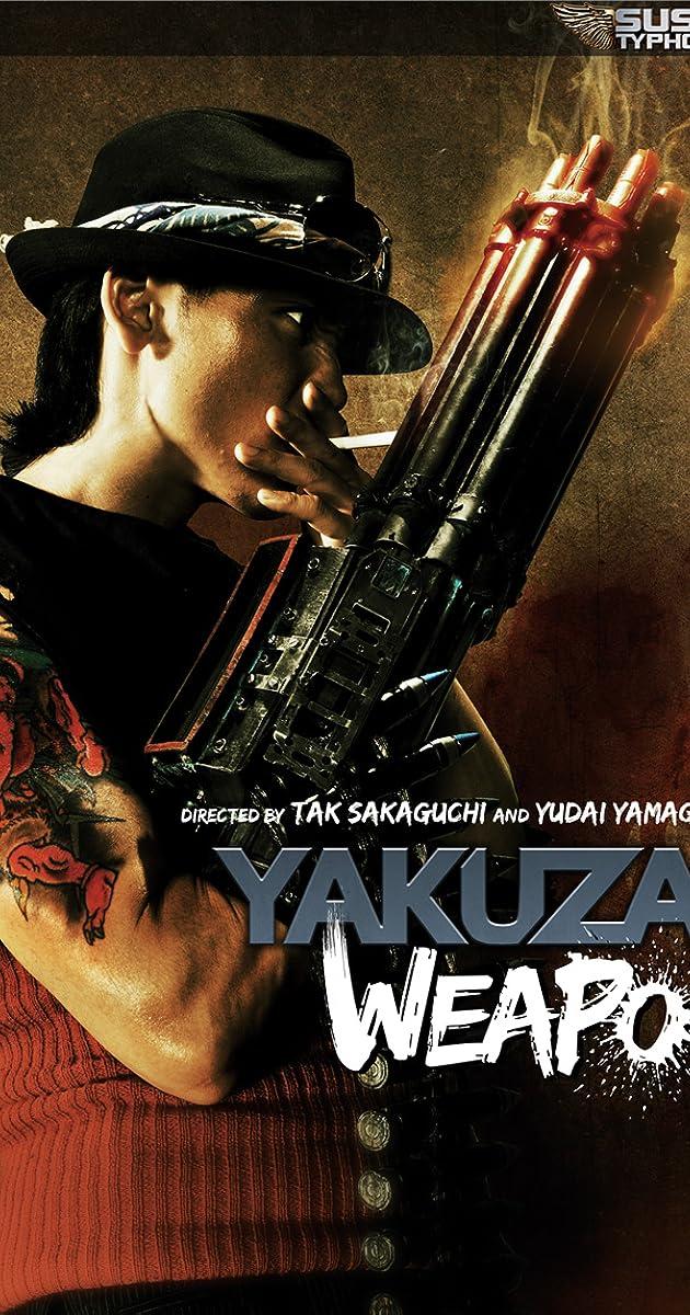 Subtitle of Yakuza Weapon