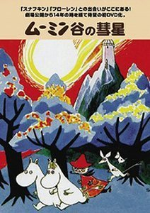Url for downloading movies Comet in Moominland Japan [QHD]