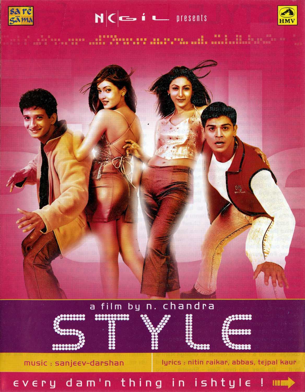 Style (2001) - IMDb