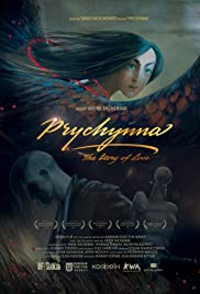 Prychynna: The Story of Love Poster