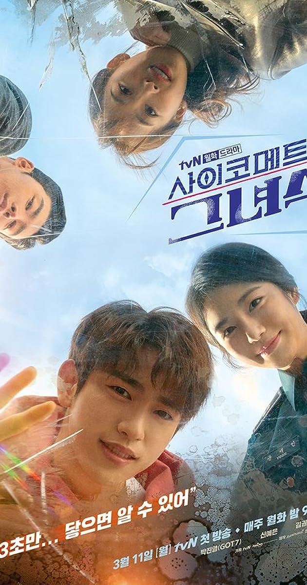 Download Saikometeuri Geunyeoseok or watch streaming online complete episodes of  Season1 in HD 720p 1080p using torrent