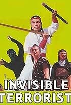 Invincible Devil