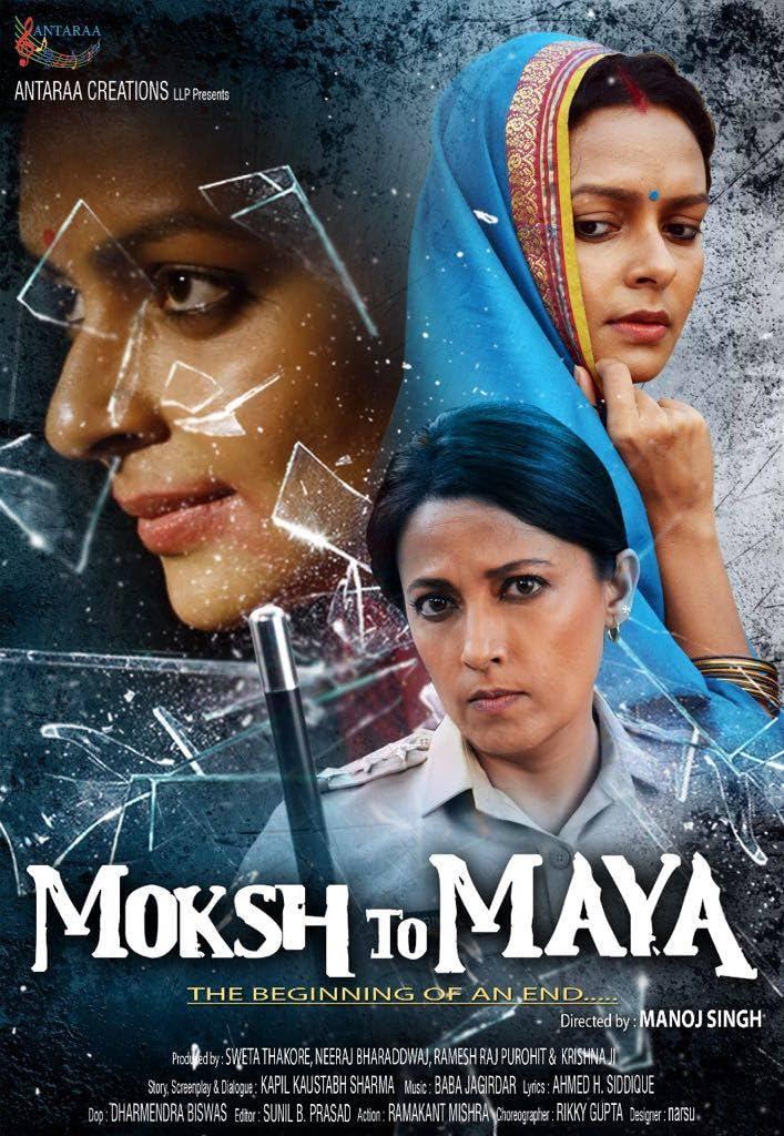 Moksh To Maya (2019)