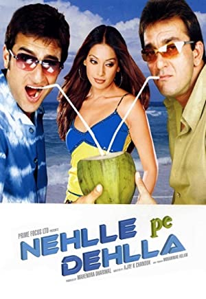 Comedy Nehlle Pe Dehlla Movie