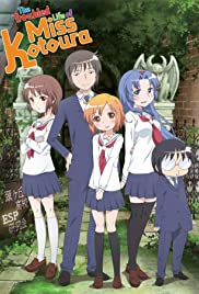 The Troubled Life of Miss Kotoura Poster