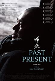 Past Present (2013) Zuo tian 1080p