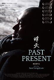 Past Present (2013) Zuo tian 1080p