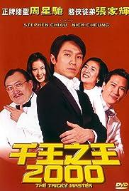 Chin wong ji wong 2000 Poster