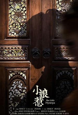 دانلود زیرنویس فارسی سریال The Little Nyonya 2020 قسمت 1 هماهنگ با نسخه نامشخص