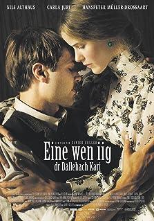 Someone Like Me (2012)