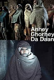 Anhey gorhey da daan (2011)