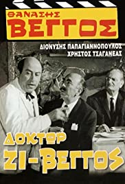 Doktor Zi-Vengos(1968) Poster - Movie Forum, Cast, Reviews