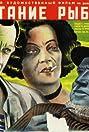Vosstaniye rybakov (1934) Poster