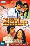 The Great Gambler (1979)