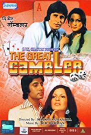 The Great Gambler Poster