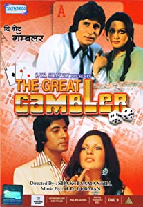 The Great Gambler online free
