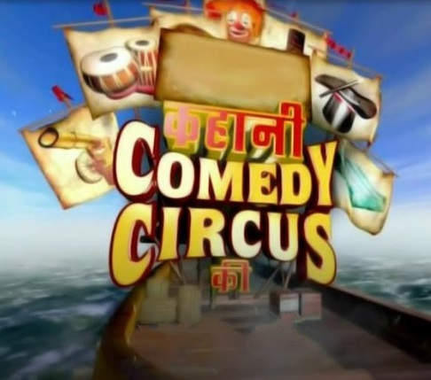 Kahani Comedy Circus Ki (TV Series 2012– ) - IMDb