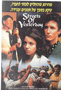 Primary photo for Streets of Yesterday