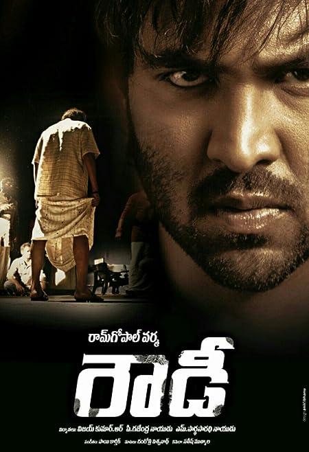 Rowdy (2014) Hindi HD-Rip - 480P | 720P - x264 - 300MB | 750MB - Download & Watch Online  Movie Poster - mlsbd