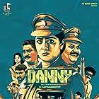Danny (2020)